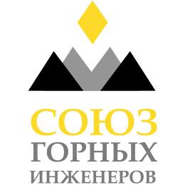 Союз горных инженеров