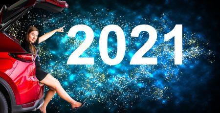 Праздники в Словении и за рубежом в 2021 году